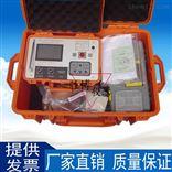 EDG-1S土壤无核密湿度仪