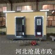 cs-658北京移动厕所——北京工地景区厕所