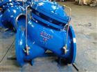 JD745X型多功能式水泵控制阀