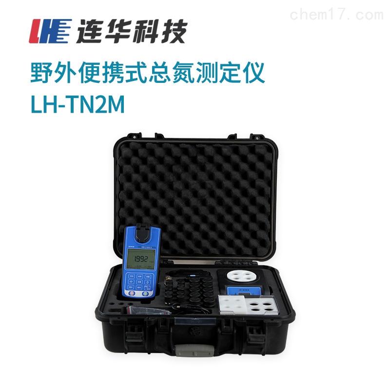 便携式总氮测定仪