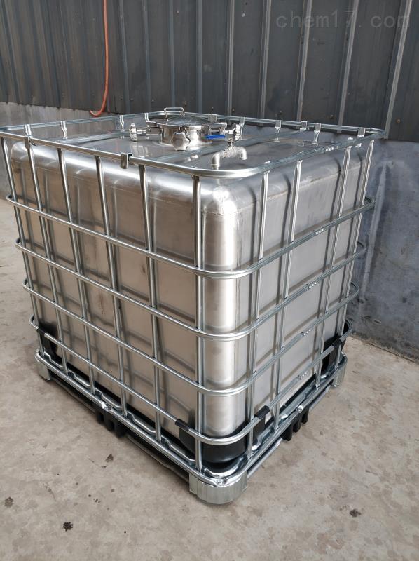 1000公斤方桶 1000KG吨桶 1000L白色集装桶