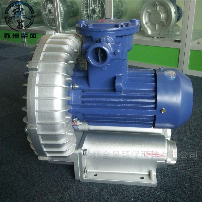易燃气体输送用防爆旋涡风机气泵