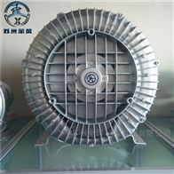 RB-71D-2清洗干燥设备用高压风机