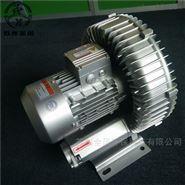 纸箱机械用高压风机旋涡气泵