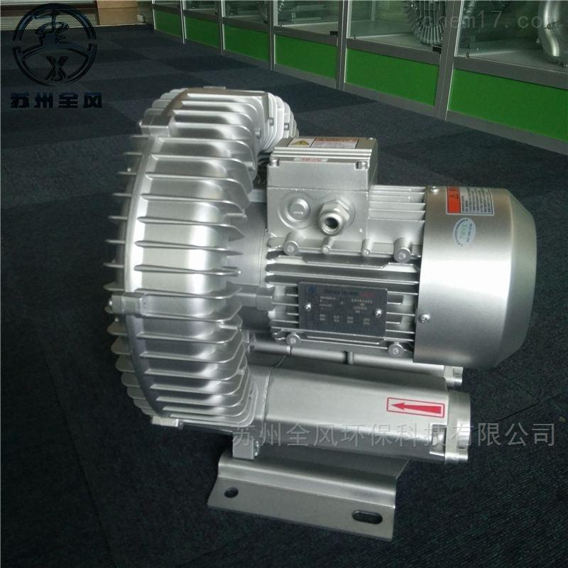 纺织机械设备高压鼓风机