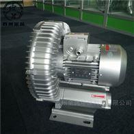 新品单项220v工业鼓风机增氧气泵
