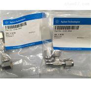 5180-4161 接头工具包 Agilent 色谱耗材