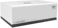 YSL-8L紅外分光測油儀