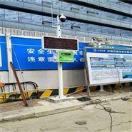 在深圳安装比较多的扬尘噪音监测系统厂家
