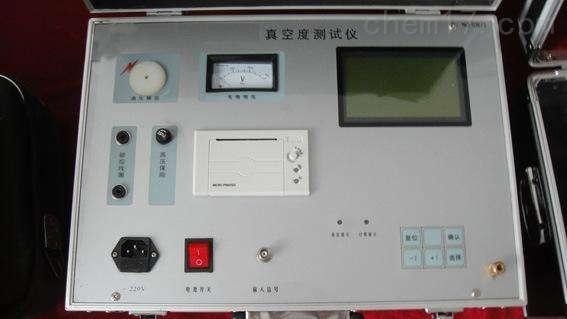 真空度测试仪型号·价格