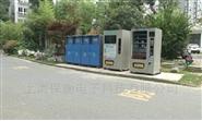 垃圾分类回收电子秤BH-TCS定做