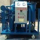 扬州生产真空滤油机
