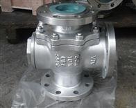 Q45FQ45F三通T型球閥