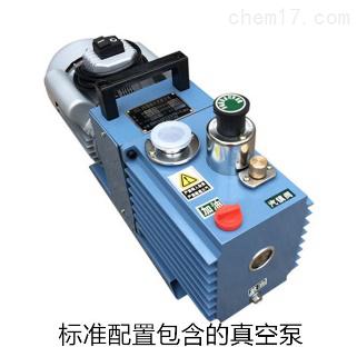 两升双极机械油泵