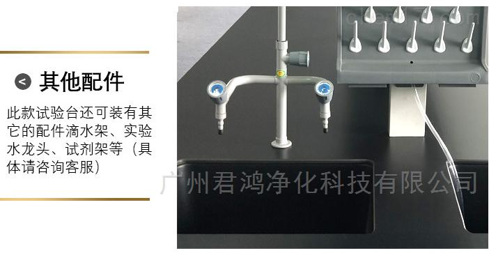 江门铝木实验台中央台,学校实验室实用产品