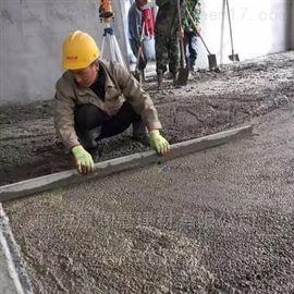 地面垫层找平轻集料混凝土价格实惠