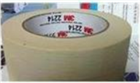 3M2214美纹 喷漆 遮盖 密封纸胶带
