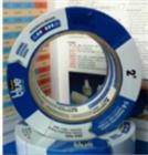 3M2090蓝色美纹纸胶带 测试胶带