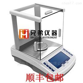 FA1004B萬分之一電子分析天平FA1004B價格