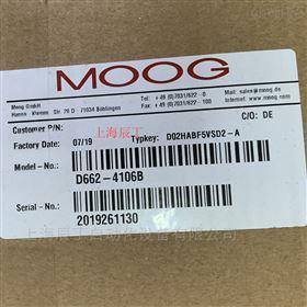 美国穆格D661-4651原装全新正品