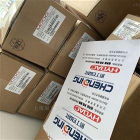 美国MOOG穆格伺服阀上海总经销商现货出售
