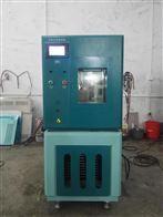 KD按需定制高低温循环试验箱恒温恒湿试验机