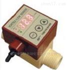 日本東京計裝氣體用熱式流量計