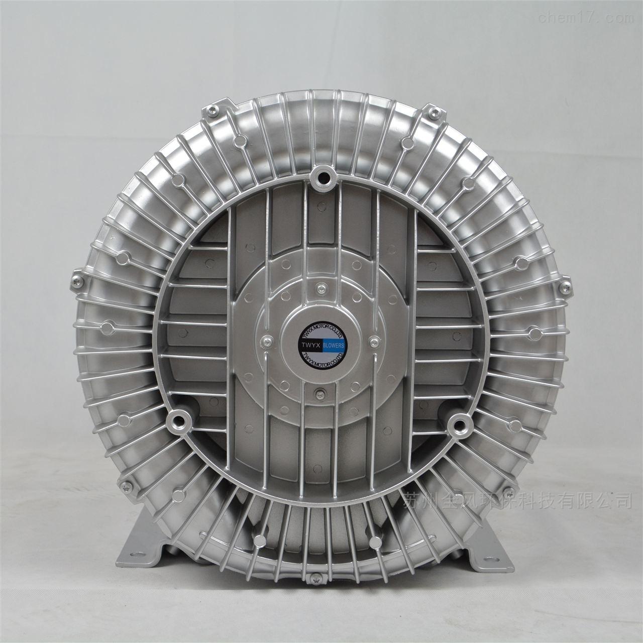 碳氢蒸馏机专用风机