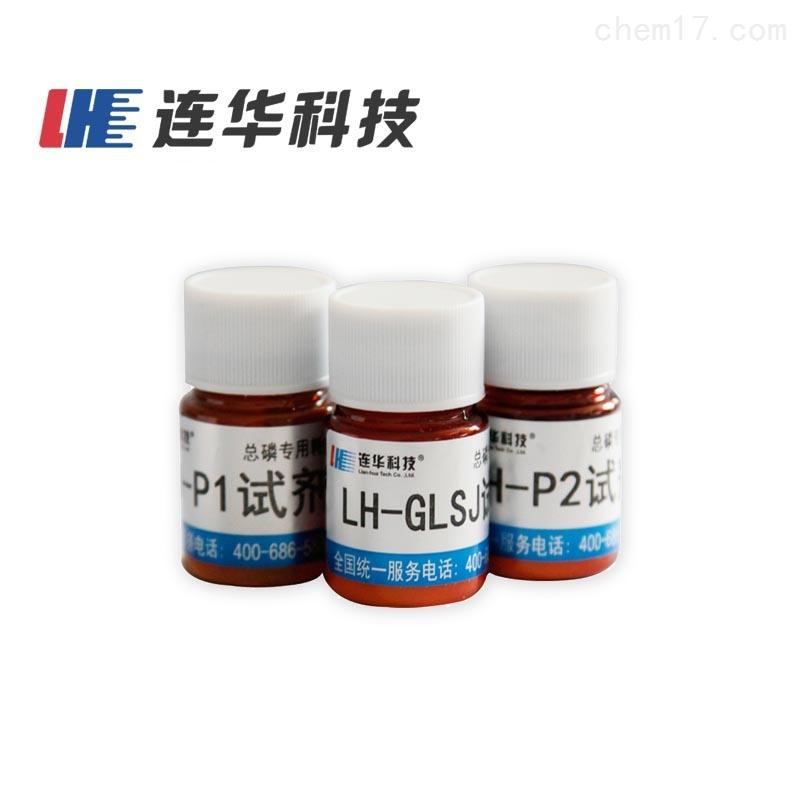 总磷固体试剂