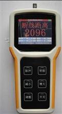 ZRX-27760手持式电缆故障测距仪