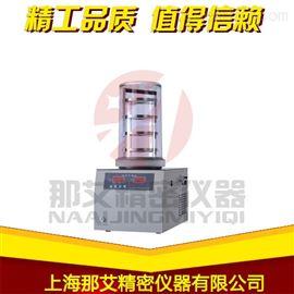 NAI-T1-50上海那艾實驗室冷凍干燥機品牌
