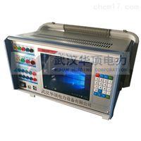 HDJB-702Swin10系统微机继电保护测试仪供电局实用
