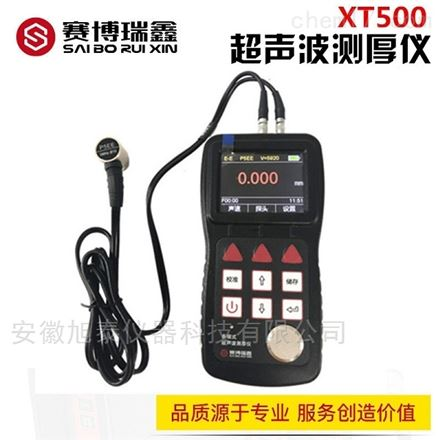 XT500 多模式超声波测厚仪