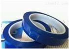 PET蓝色玛拉胶带变压器绝缘胶带