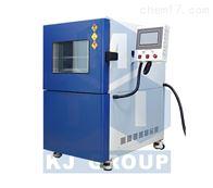 MSK-TE906-H80L 恒温恒湿试验机