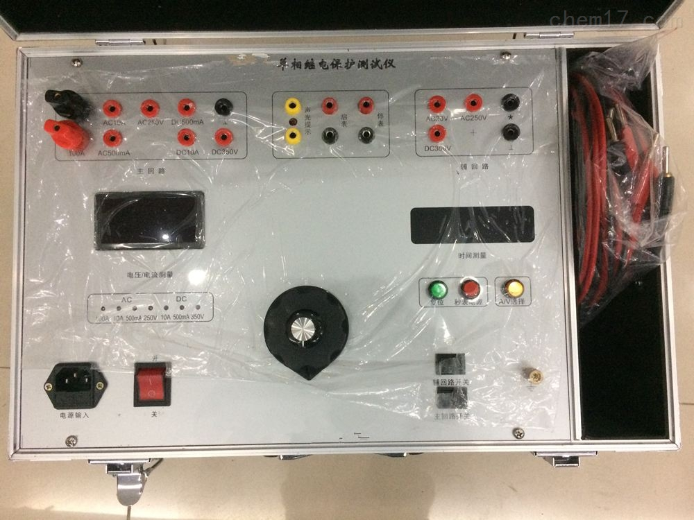 五级承试单相微机继电保护测试仪