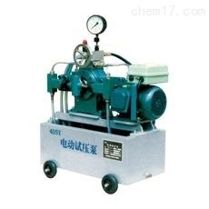 電動試壓泵 壓力自控柱塞泵-上海香蕉视频下载app污下载ioses打壓機