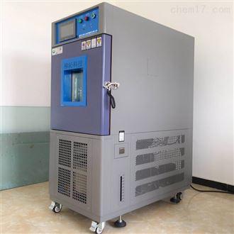 LQ-TH-225C恒温恒湿环境试验箱