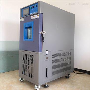 家具材料高低温试验箱