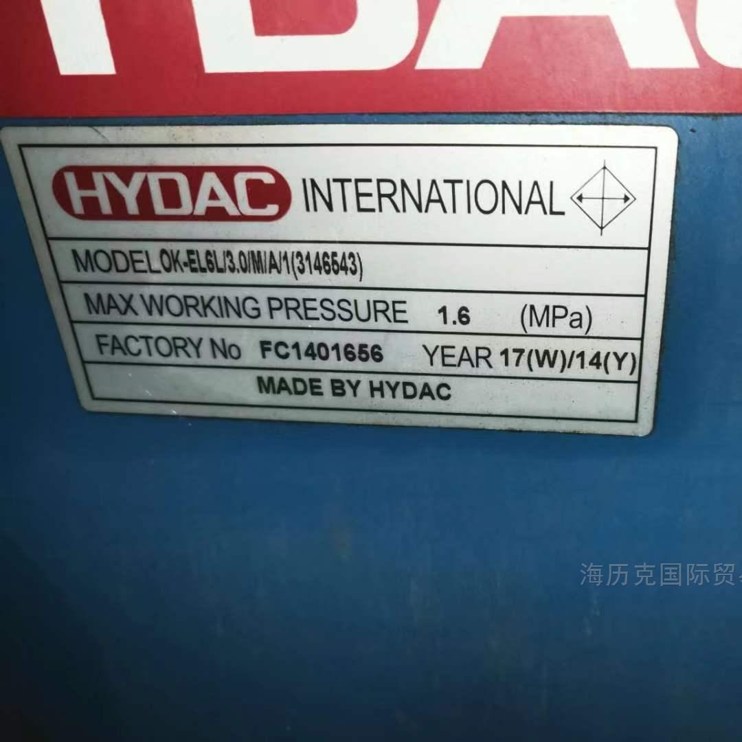 HYDAC贺德克冷却器3364284