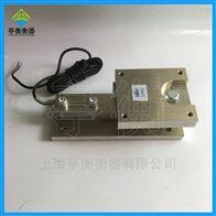 反应釜平台用的模块,模块带称重显示器