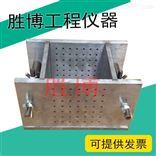 100立方单联带滤孔全钢试模