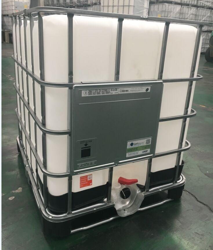 河南IBC吨桶厂家 IBC方桶价格