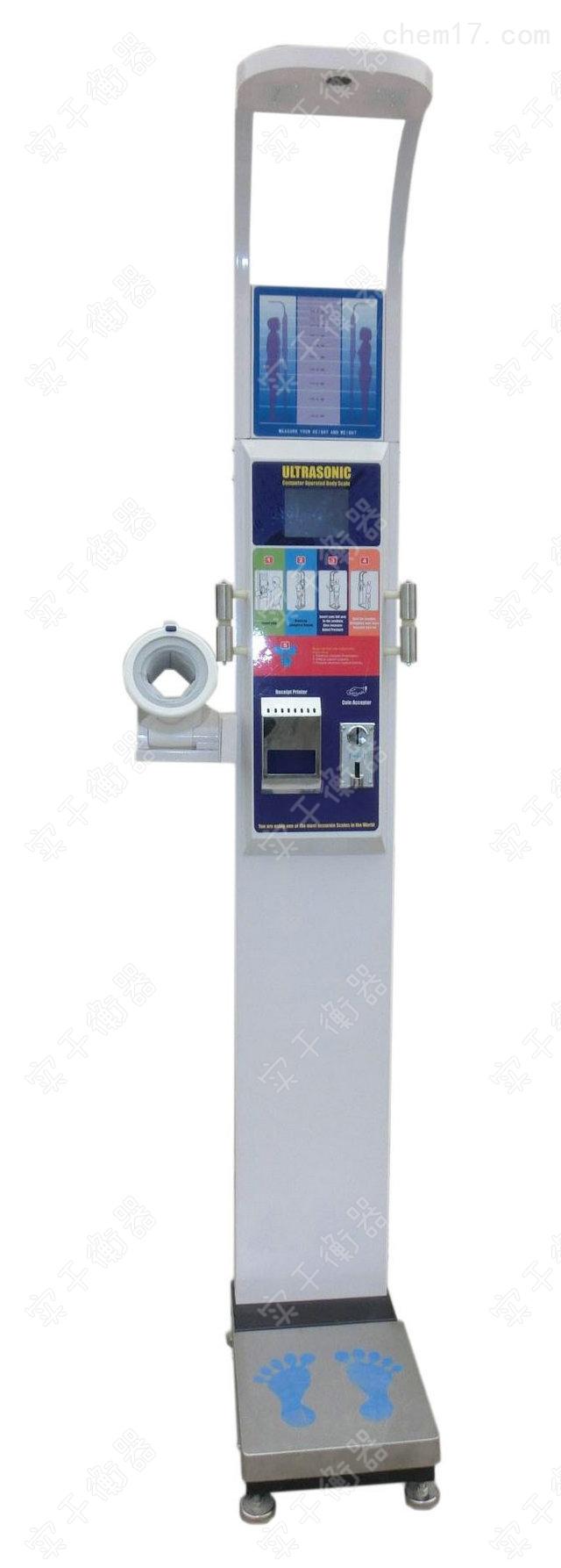 身高体重秤测量仪带液晶大屏可打印
