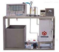 MYB-24电渗析实验设备环境工程实训设备