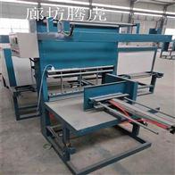 th001匀质板包装机自动化程度高操作简单