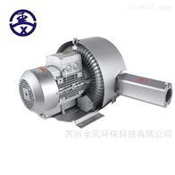 熔喷布三段式高压漩涡气泵