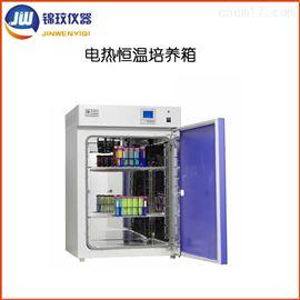 錦玟DRP-9032電熱恒溫培養箱