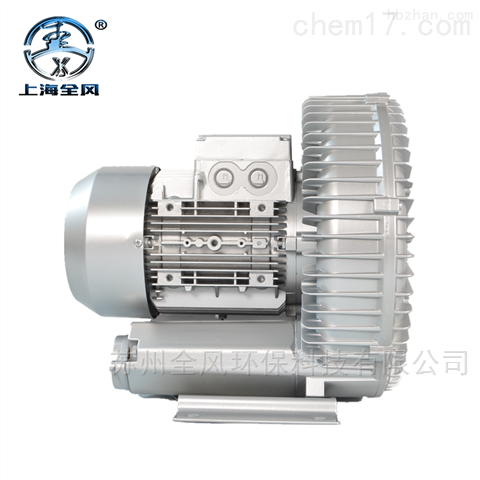 4KW涡旋气泵