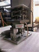 20吨反应釜安装称重传感器模块带4-20mA信号
